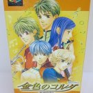 PSP La Corda d Oro All in Guard Box JPN VER Used Excellent Condition