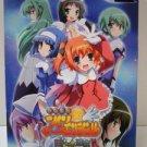 PSP Kaitou Tenshi Twin Angel Toki to Sekai no Meikyu LTD BOX JPN Used Excellent