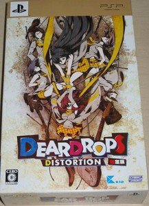 PSP Deardrops Distortion JPN LTD Box Used Excellent Condition