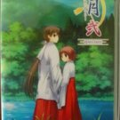 PSP Suigetsu Portable JPN VER Used Excellent Condition