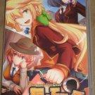 PSP Tanteibu The Detective Club Ango to Misshitsu to Kaijin to JPN VER Used Exce