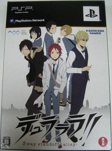 PSP Durarara 3way Standoff Alley Limited Edition JPN VER Used Excellent