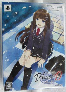 PSP Phase D Aohana no Shou Limited Edition JPN VER Used Excellent Condition