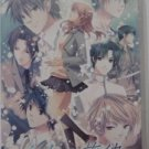 PSP Mizu no Senritsu JPN VER Used Excellent Condition