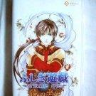 PSP Fushigi Yuugi Genbu Kaiten Gaiden Kagami no Fujo JPN VER Used Excellent