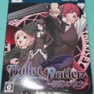 PSP Bullet Butlers LTD JPN VER Used Excellent Condition