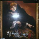 PS3 Umineko no Naku Koro ni: Majo to Suiri no Rondo JPN VER Used Excellent