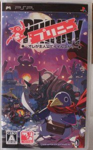 PSP Prinny Can I Really Be The Hero? JPN VER Used Excellent Condition