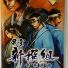 PSP Fuuun Shinsengumi Bakumatsuden Portable JPN VER Used Excellent Condition