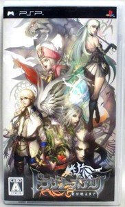 PSP Dragoneer's Aria Ryu ga Nemuru Made JPN VER Used Excellent Condition