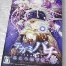 PSP Tegami Bachi Kokoro Tsumugu Mono JPN VER Used Excellent Condition