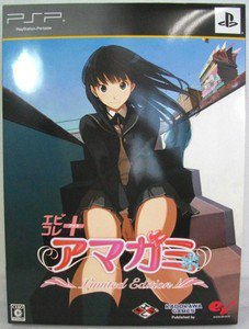PSP Amagami Ebikore Plus Limited Edition JPN VER Used Excellent Condition