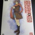 PSP Suzumiya Haruhi no Tsuisou Nagato Yuki no Otoshimono JPN LTD Box Excellent