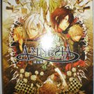 PSP Amnesia JPN LTD BOX Used Excellent Condition