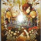 PSP Amnesia JPN LTD BOX Used Excellent Condition