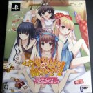 PSP Papa no Iukoto wo Kikinasai JPN LTD BOX Used Excellent Condition