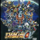 PS2 Super Robot Wars 2 Alpha JPN VER Used Excellent Condition