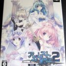 PS3 Record of Agarest War 2 Limited Edition JPN VER Used Excellent Condition