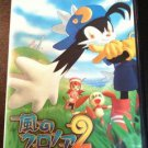 PS2 Klonoa 2 Lunatea's Veil JPN VER Used Excellent Condition