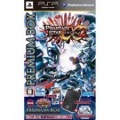 PSP Phantasy Star Portable 2 Premium Box JPN VER NEW in BOX w/Pouch