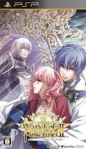 PSP Wand of Fortune 2 Jikuu ni Shizumu Mokushiroku JPN VER NEW