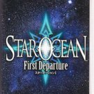 PSP Star Ocean Second Evolution JPN VER Used Excellent Condition