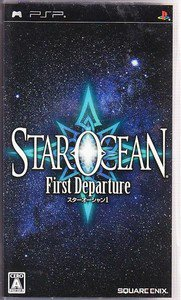PSP Star Ocean Second Evolution JPN VER Used Excellent Condition
