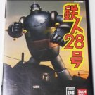 PS2 Tetsujin 28-Go Ironman 28 JPN VER Used Excellent Condition