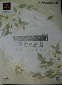 PS2 Harukanaru Toki no Naka de 3 Premium Box JPN VER Used Excellent Condition