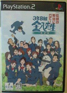 PS2 3 Nen B Gumi Kinpachi Sensei JPN VER Used Excellent Condition