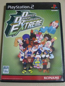 PS2 Dance Dance Revolution Extreme JPN VER Used Excellent Condition