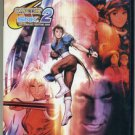 PS2Millionaire Fighting 2001 Capcom JPN VER Used Excellent Condition