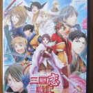 PS2 Sangoku Koi Senki Otome no Heihou! JPN VER Used Excellent Condition