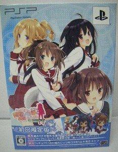 PSP Kono Bushitsu Kitaku Shinai Bu Senkyo Shimashita Summer Wars JPN LTD Used