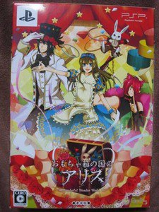 PSP Omochabako no Kuni no Alice Wonderful Wonder World JPN Deluxe VER Excellent