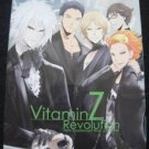 PSP Vitamin Z Revolution JPN VER LTD Edition Used Excellent Condition