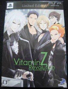 PSP Vitamin Z Revolution JPN VER LTD Edition Used Excellent Condition
