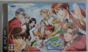 PSP Gakuen Heaven Boy's Love Scramble JPN VER Used Excellent Condition