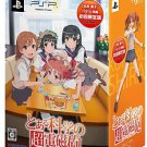PSP To Aru Kagaku no Railgun Limited Edition w Figma JPN VER NEW