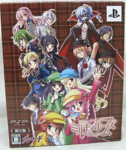 PSP Tantei Opera Milky Holmes JPN LTD BOX w/Nendroid Used Excellent Condition