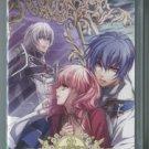 PSP Wand of Fortune 2 Jikuu ni Shizumu Mokujiroku JPN Ver Used Excellent Conditi