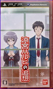 PSP Haruhi Suzumiya no Tsuisou JPN VER Used Excellent Condition
