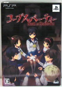 PSP Corpse Party Book of Shadows JPN VER Used Excellent Condition