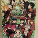 PSP Clover No Kuni No Alice Deluxe Edition JPN VER Used Excellent Condition