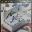 PS3 Mugen Kairou Hikari To Kage no Hako JPN VER NEW