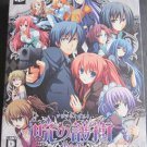 PSP Akatsuki no Goei Trinity Limited Edition JPN VER Used Excellent Condition