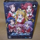 PSP Hoshizora Planet One Small Step For LTD Edition JPN VER Used Excellent