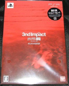 PSP Rebuild of Evangelion Sound Impact 3rd w/Sound Track Edition JPN Used Excell