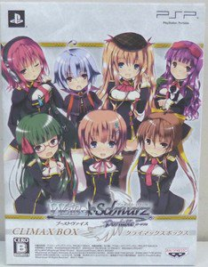 PSP Weiss Schwarz Portable Climax BOX JPN LTD Used Excellent Condition