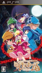 PSP Tantei Opera Milky Holmes 2 JPN VER Used Excellent Condition